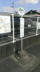 「石岡商業高校」バス停留所