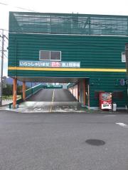 業務スーパー 別府店