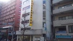 日本児童教育専門学校