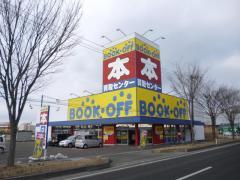ブックオフ 仙台泉バイパス店