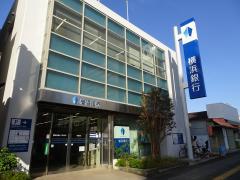 横浜銀行湘南台支店