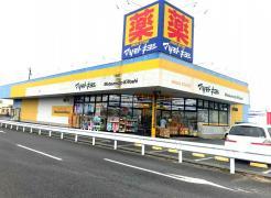 マツモトキヨシ 高萩安良川店