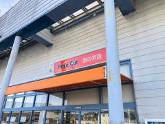 プライスカット 西の京店