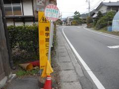 「糸井区民館前」バス停留所