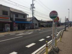 「加茂高前」バス停留所