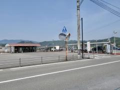 「大野バスセンター」バス停留所