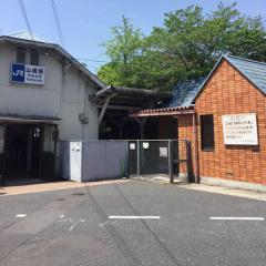 「JR山崎」バス停留所
