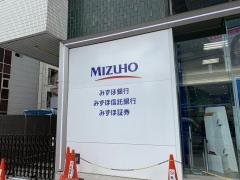 みずほ証券株式会社 渋谷支店