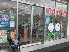 ドラッグセイムス 熊本黒髪店