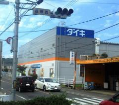 DCMダイキ 西大寺店