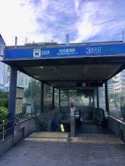名古屋港駅
