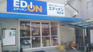 エディオン 味生店