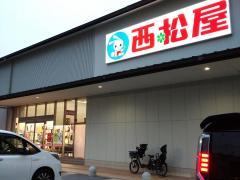 西松屋 嵯峨丸太町通店