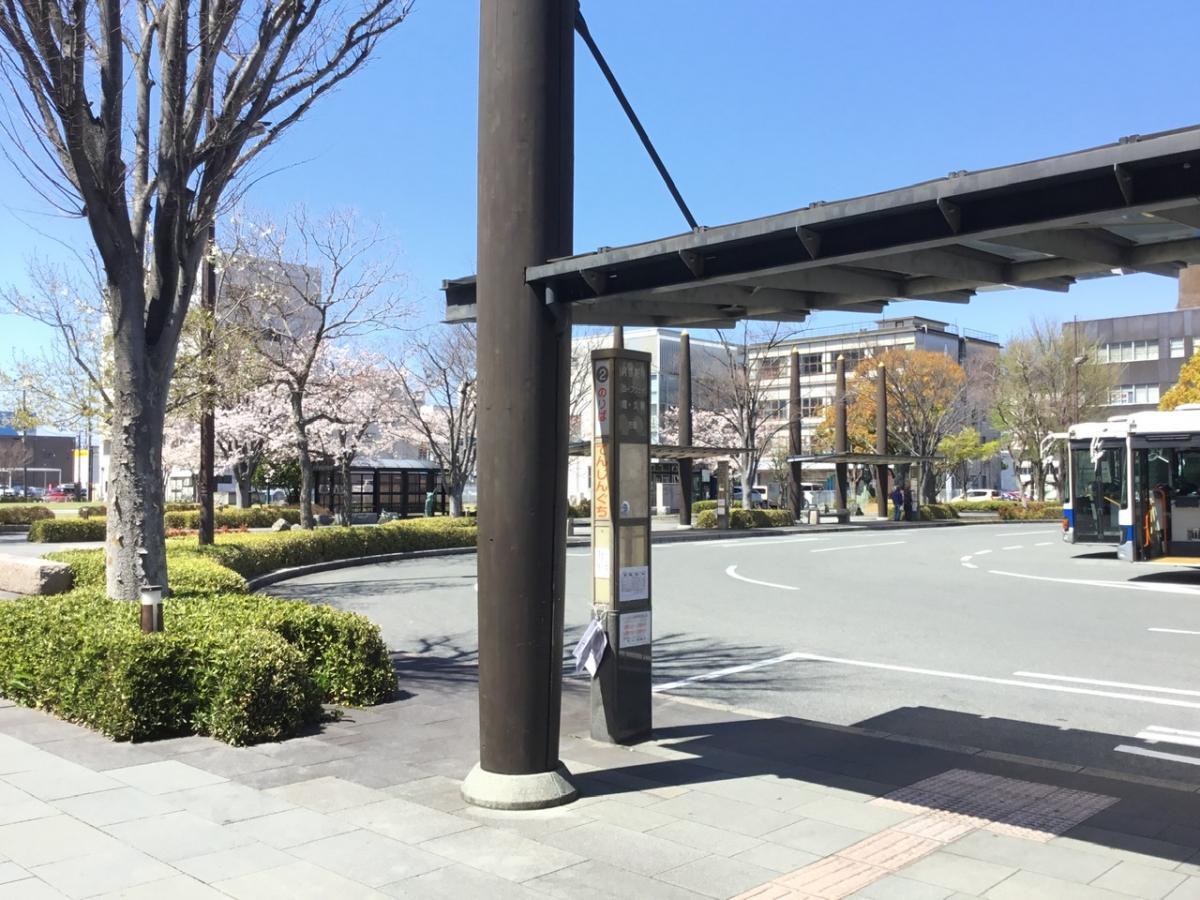 「防府駅前」バス停留所