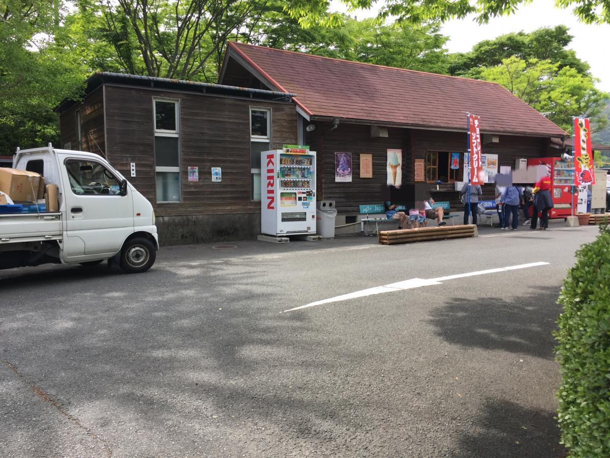 山口県周南市/「永源山公園プール」