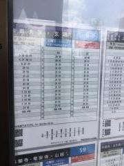 「乾隆校前」バス停留所