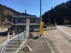 「下高屋」バス停留所