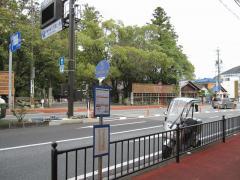 「猿田彦神社前」バス停留所