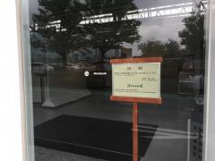 ブレーキ博物館ai-museum