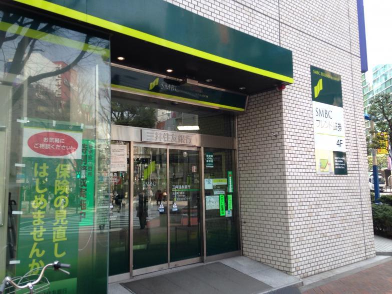 三井 住友 銀行 池袋 東口 支店