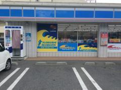 ローソン 釜石野田店