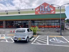 ホック黒田店