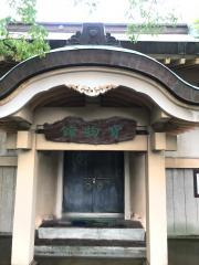 住吉神社宝物館