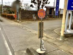 「文殊様」バス停留所