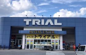 スーパーセンタートライアル浜田店