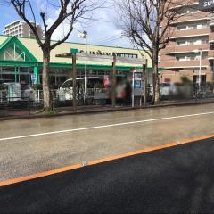 「梅光園一丁目」バス停留所