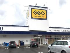 ゲオ大館店