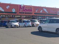 フードマーケットマム高丘東店