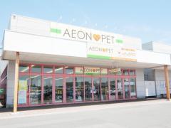 イオンペット PETEMO郡山店