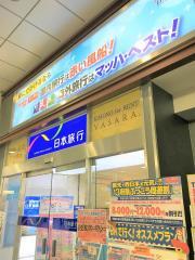 日本旅行 TiS大阪支店