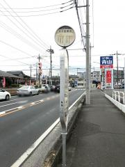 「所沢陸橋北」バス停留所