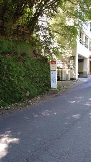 「葛原」バス停留所