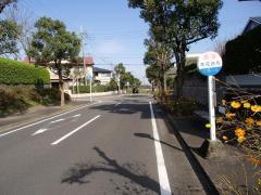 「木花台北」バス停留所