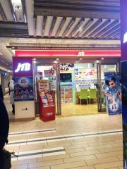 JTBエキマルシェ大阪店