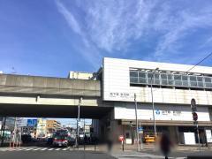 「新羽駅」バス停留所