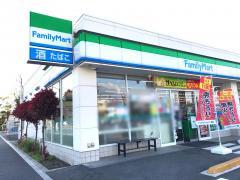 ファミリーマート 金森町田街道店