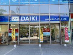 DCMダイキ なんば店