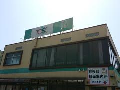 TOSC若桜店