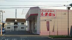 ファッションセンターしまむら 乙島店