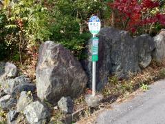 「神社上」バス停留所