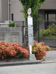 「今治城前」バス停留所