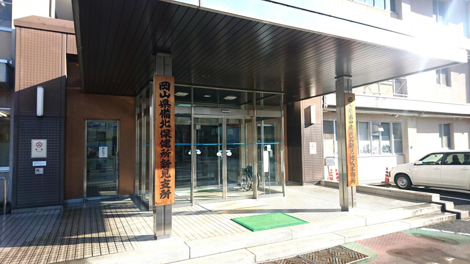 岡山 ハローワーク