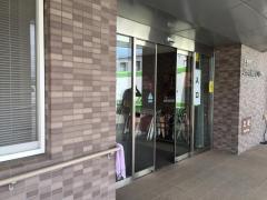 三野町保健センター