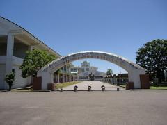加納中学校