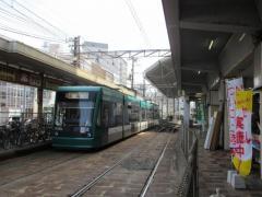 広電西広島・己斐駅