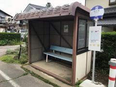 「中大池」バス停留所